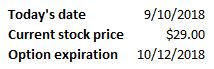 equity-option-example-1